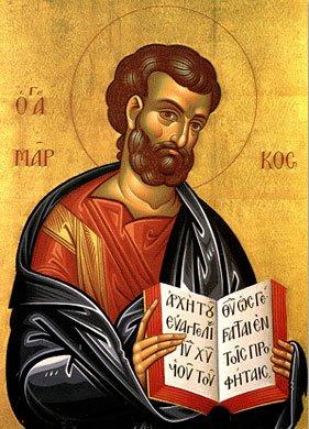 Marcos Evangelista