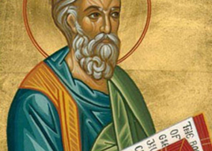 Mateus Evangelista